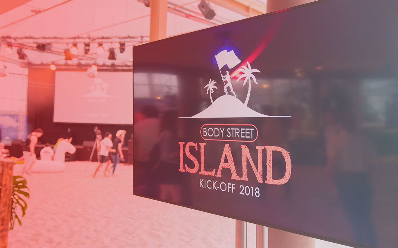 Kick-off-Party Bodystreet